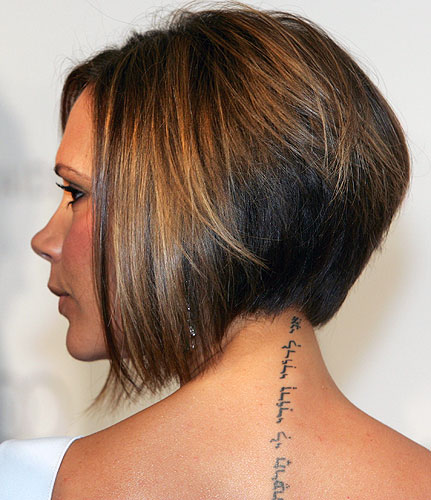 Edgy NYC Inverted Bob Funky Layers - Victoria Beckham